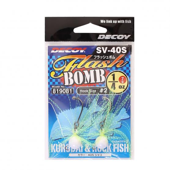 DECOY SV-40I FLASH BOMB COL. WHITE 1/4 OZ