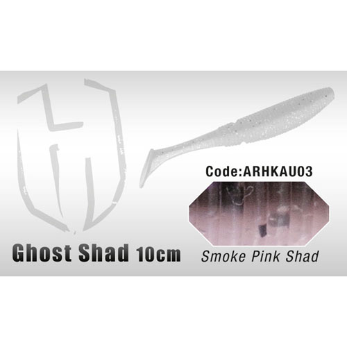 HERAKLES Ghost Shad 10 cm Smoke Pink Shad