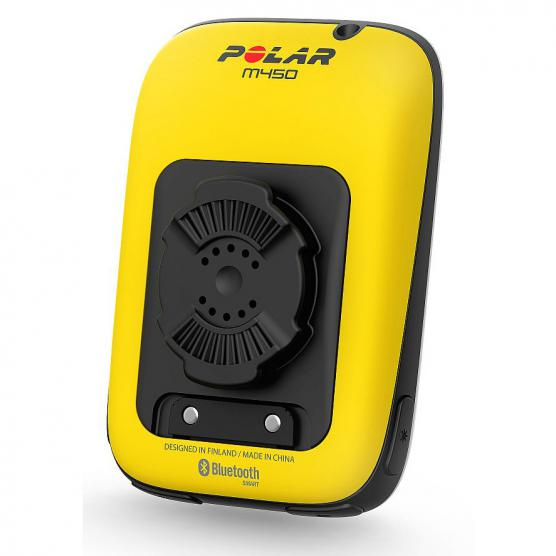 POLAR Cover M450 Yellow