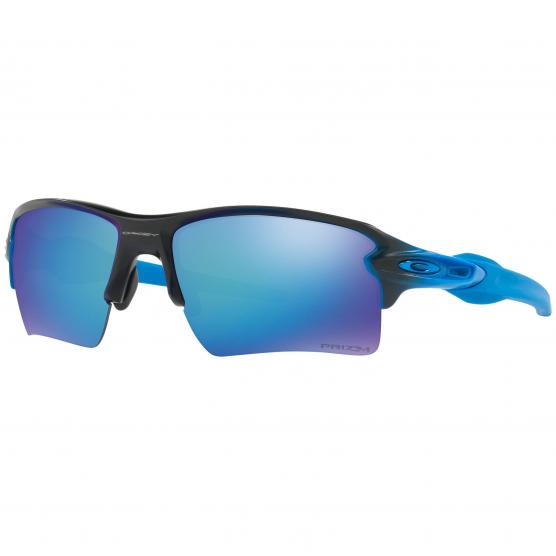 OAKLEY Flak 2.0 XL Prizm Polarized