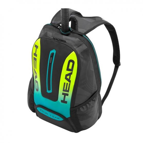 HEAD EXTREME BACKPACK BK YW