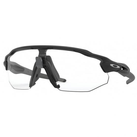 OAKLEY Radar EV Advancer Fotocromatico