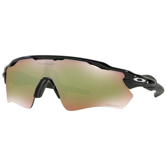 OAKLEY Radar EV Path Prizm Shallow H2O Polarized