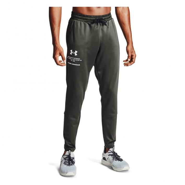 UNDER ARMOUR AF MAX SPORT PERF PANT