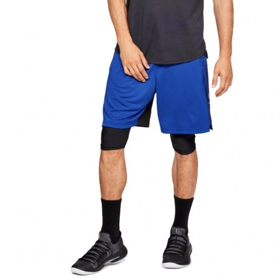 UNDER ARMOUR BASELINE 9IN PRACTICE SHORT 0400