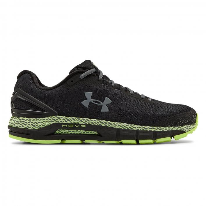 UNDER ARMOUR GUARDIAN 2
