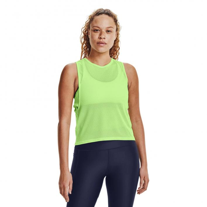 UNDER ARMOUR HG ARMOUR MUSCLE MSH TANK