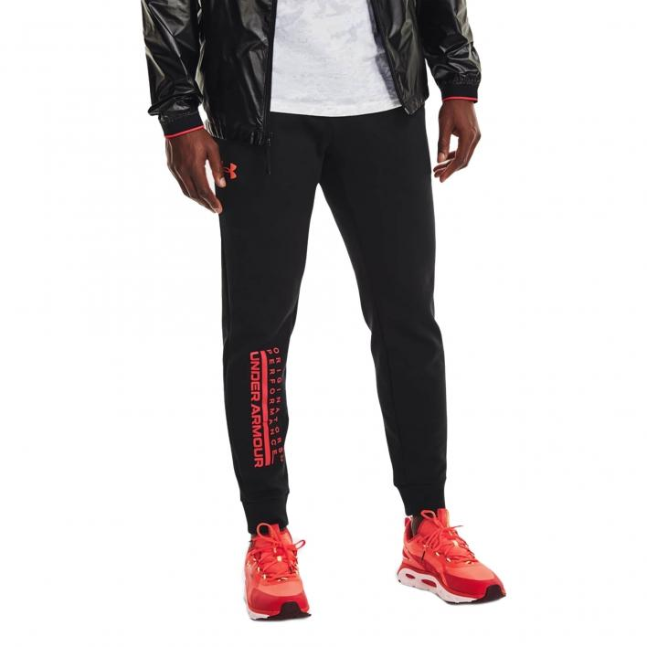 UNDER ARMOUR PORTSTYLE APOLLO JOGGER