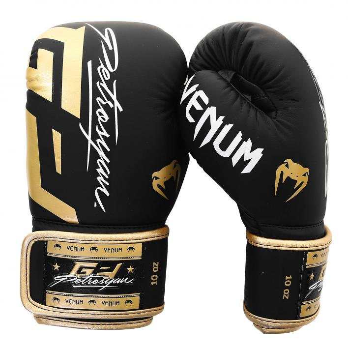 VENUM PETROSYAN BOXING GLOVES