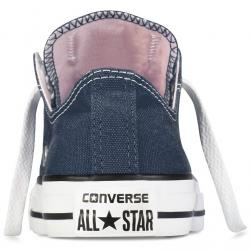 CONVERSE ALL STAR OX CANVAS B2 - gallery 4