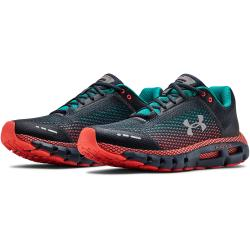 UNDER ARMOUR HOVR INFINITE - gallery 1